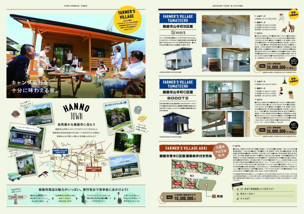 160808_hiro_B3_naka