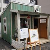 kisumu小屋(ヒロ建工)