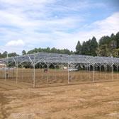 敷地・遊体地に太陽光発電