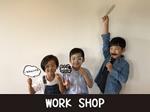 ヒロ建工ワークショップ:初めてのこども英語