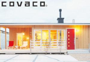 自然に寄り添う暮らし。COVACO