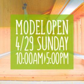 covaco(平屋)のモデルハウス見学会を開催します