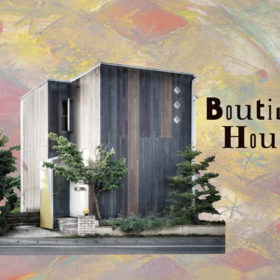 """""""Boutique House""""-ヨーロッパのスタイリッシュな色合いを使った家づくり"""