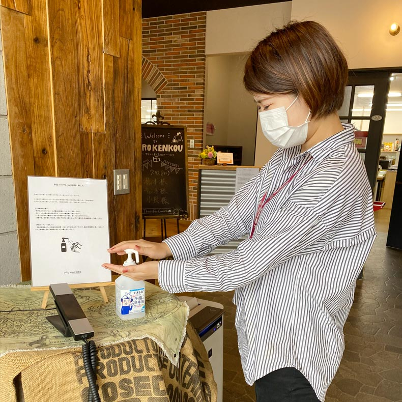 株式会社ヒロ建工:新型コロナウイルス感染対策実施中