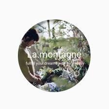 La.montague(ラ.モンターニュ)